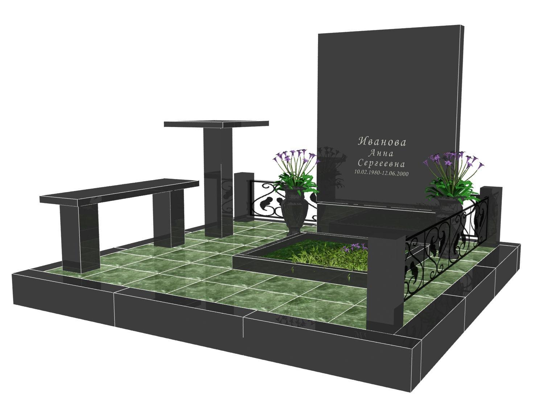 Памятники комплекс екатеринбург интернет магазин цена на памятники омска до 15000